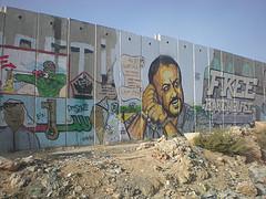 Free Barghouti by justincgio