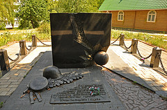 Memorial for prisoners of war, Dynamo Kyiv football players, and civil prisoners of Syrets concentration camp by Anosmia