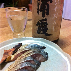 鯖の冷燻に浦霞ひやおろし。ボン マリアージュ(笑) by klipsch_soundman