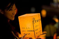 Hiroshima by Imahinasyon Photography