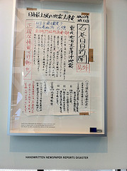 Hand written newspaper at Newseum by davysims