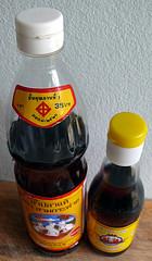 Fish sauce, 2 sizes | רוטב דגים, 2 מידות by Thai Food Blog