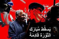 Ahmad Fouad Negm أحمد فؤاد نجم by Hossam el-Hamalawy