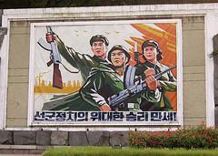 Propaganda by ninjawil