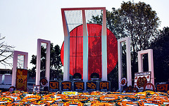 Shaheed Minar by Mostaque Ahammed