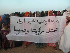 Timbuktu rejects al-Qaeda | خروج سكان تمبكتو في مسيرة للتنديد بالقاعدة | Tombouctou rejette al-Qaida by Magharebia