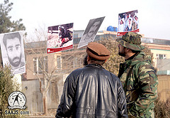 SAAJS road-side photo Exhibition in Kabul by Afghan Justice Seekers