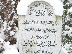 Arabic gravestone in Berlin by cosmonautirussi