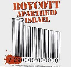 Boycott : Communiqué de soutien aux 5 militants mulhousiens convoqué au tribunal by afps14