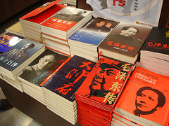 Mao & Chiang by Theodoranian|虎兒
