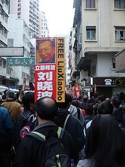 标语:释放Liu Xiaobo by jeanyim