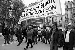 Macedonia - Thrace journalists' union on strike、by 0neiros
