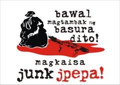 JPEPA反対