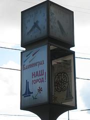 Калининград by bsktcase