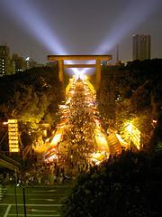 Yasukuni Jinja, by +Jun+
