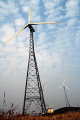 Quingdao Huaweu Wind Farm by Land Rover Our Planet