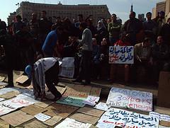 Tahrir Square by Al Jazeera English