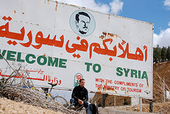 welcome to syria (again) by Paul Keller
